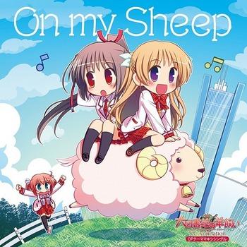 A0457. On my Sheep.jpg